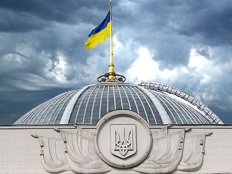 Rada calls on foreign parliaments, organizations