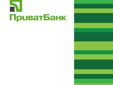State becoming owner of 100% of shares of PrivatBank
