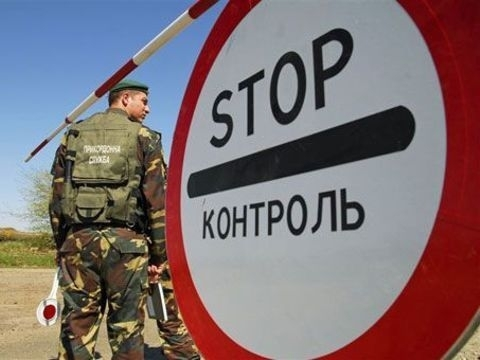 More than 1,300 foreigners barred from entering Ukraine