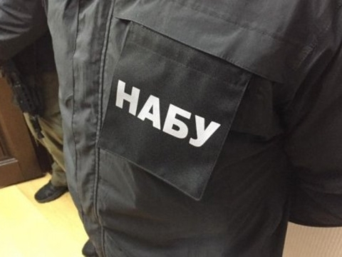 SBU not conducting searches in NABU