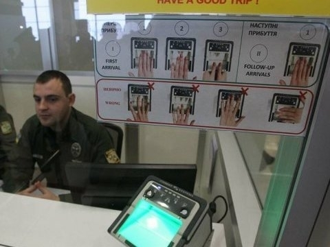 Biometric data control system for foreigners presented in Kyiv